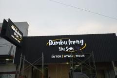 huruf-timbul-purwokerto-bumbu-ireng-jakarta
