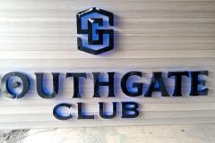 huruf-timbul-purwokerto-southgate-club