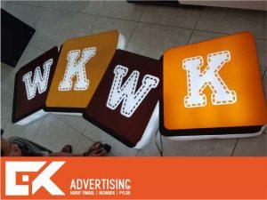 neon box purwokerto wkwk